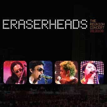 eraserheads-album-cover