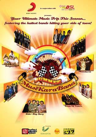 musikaraband-poster
